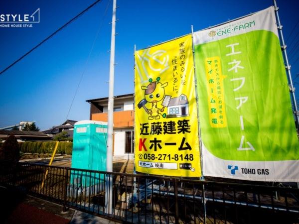 近藤建築・Kホーム LOWランニングコストの家 イメージ