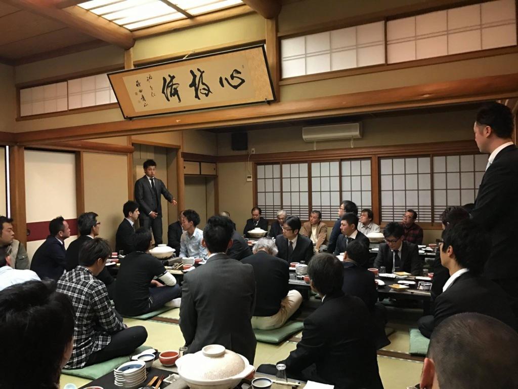 近藤建築・Kホーム Kホーム協力会 忘年会2016 イベントイメージ4