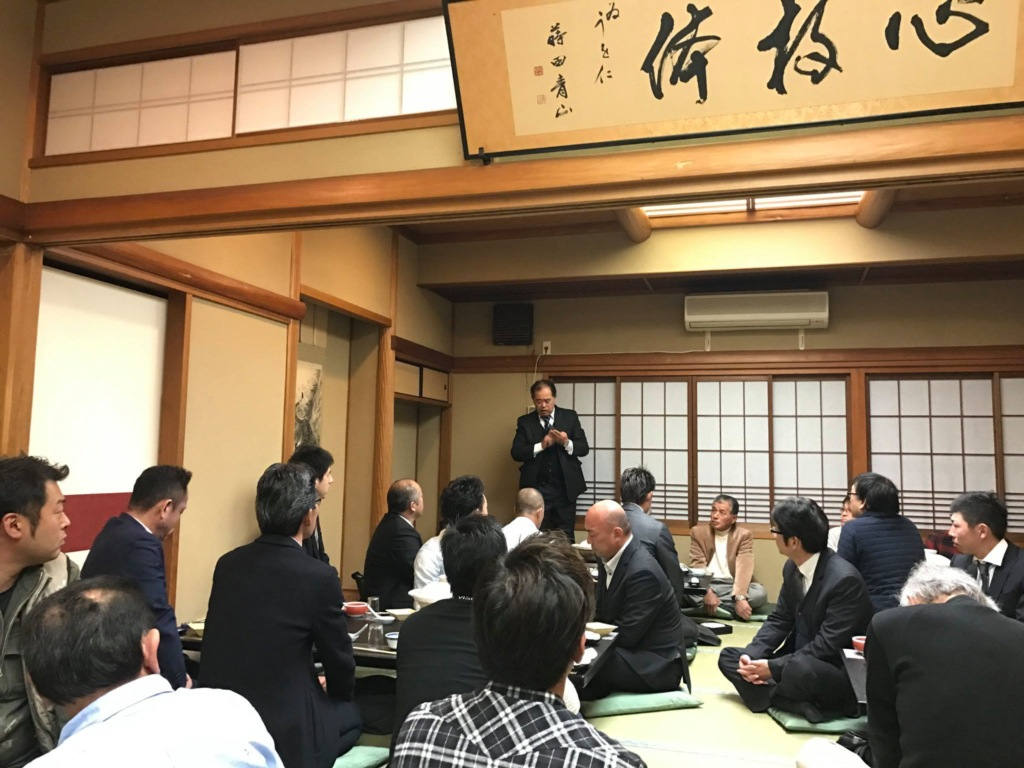 近藤建築・Kホーム Kホーム協力会 忘年会2016 イベントイメージ2