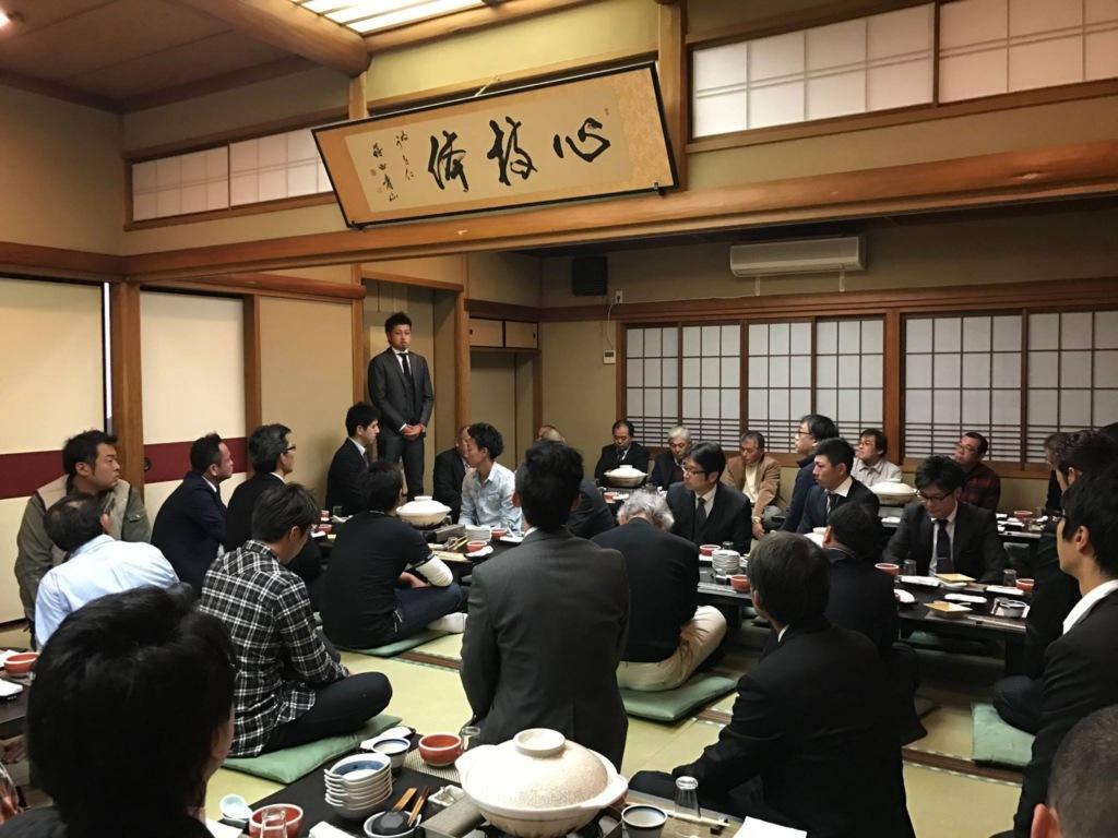 近藤建築・Kホーム Kホーム協力会 忘年会2016 イベントイメージ3