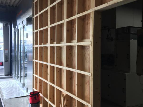 近藤建築・Kホーム 笠松町 間仕切り壁工事 イメージ