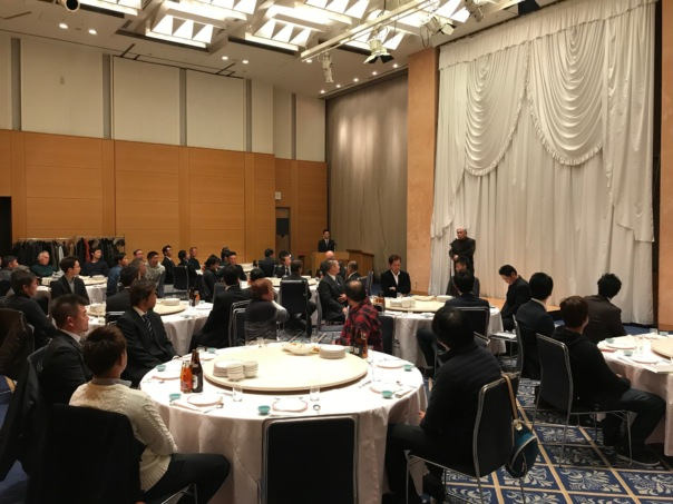 Kホーム協力会 忘年会2017 イメージ