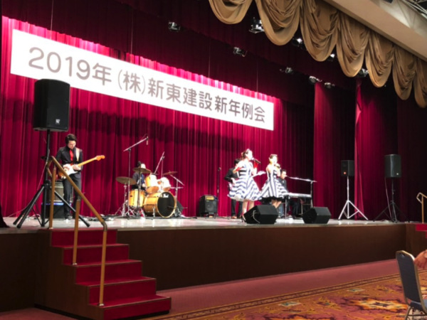 株式会社新東建設様 新年会 イメージ