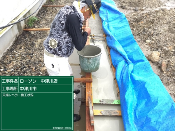 近藤建築・Kホーム 中津川市 基礎工事 イメージ